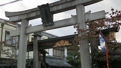 f:id:kabutoyama-tigers:20191031115831j:plain