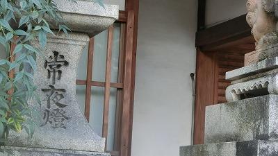 f:id:kabutoyama-tigers:20191031120753j:plain