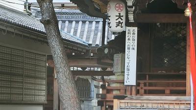 f:id:kabutoyama-tigers:20191031121037j:plain
