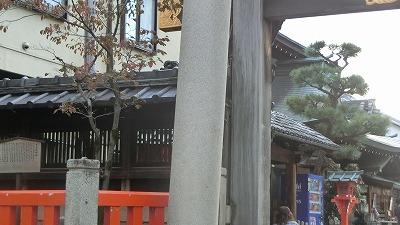 f:id:kabutoyama-tigers:20191031121716j:plain