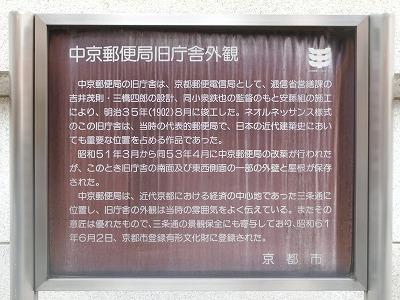 f:id:kabutoyama-tigers:20191031131753j:plain