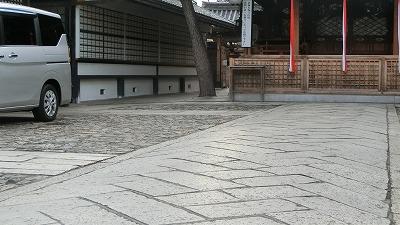f:id:kabutoyama-tigers:20191031132639j:plain