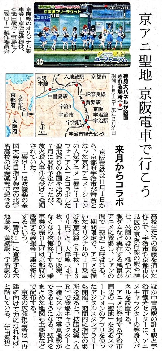 f:id:kabutoyama-tigers:20191031203307j:plain