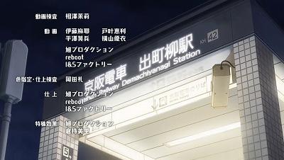 f:id:kabutoyama-tigers:20191216154026j:plain
