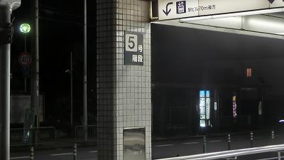 f:id:kabutoyama-tigers:20191216154525j:plain