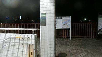 f:id:kabutoyama-tigers:20191216155624j:plain