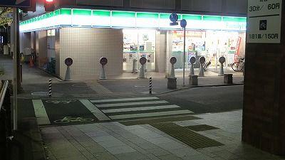 f:id:kabutoyama-tigers:20191216155914j:plain