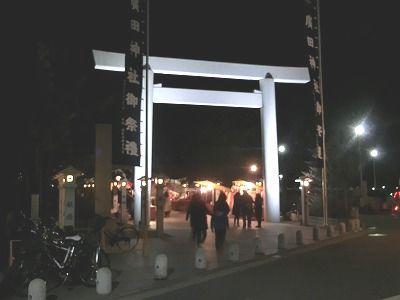 f:id:kabutoyama-tigers:20200112225625j:plain