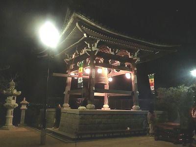 f:id:kabutoyama-tigers:20200112230614j:plain