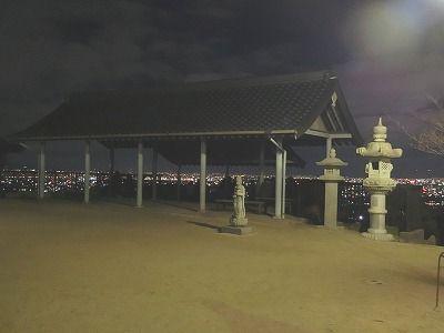 f:id:kabutoyama-tigers:20200112230634j:plain