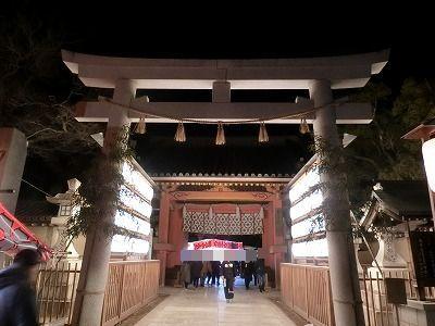 f:id:kabutoyama-tigers:20200206113619j:plain