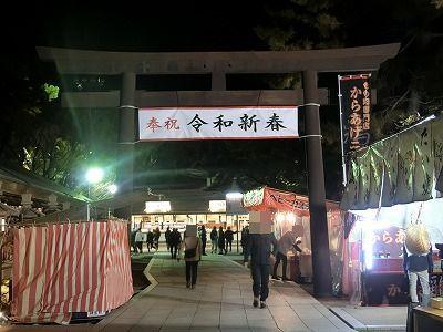 f:id:kabutoyama-tigers:20200206113759j:plain