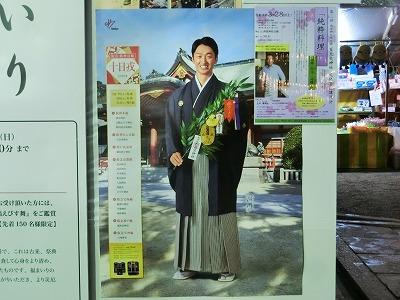f:id:kabutoyama-tigers:20200206113842j:plain