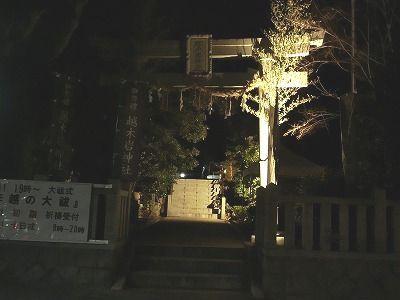 f:id:kabutoyama-tigers:20200206134117j:plain