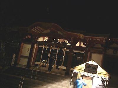 f:id:kabutoyama-tigers:20200206134216j:plain