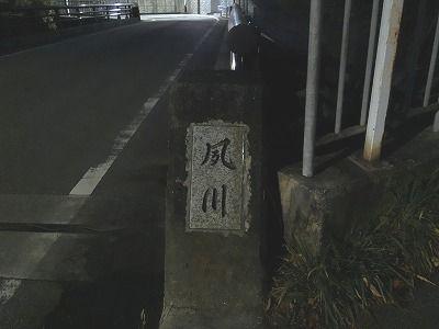 f:id:kabutoyama-tigers:20200206134411j:plain