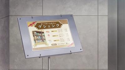 f:id:kabutoyama-tigers:20200515160254j:plain