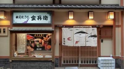f:id:kabutoyama-tigers:20200515160825j:plain