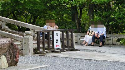 f:id:kabutoyama-tigers:20200624001441j:plain