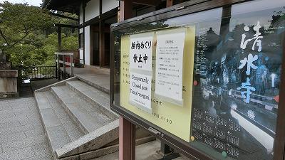 f:id:kabutoyama-tigers:20200624001735j:plain