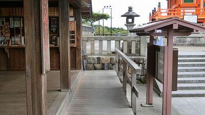 f:id:kabutoyama-tigers:20200624002432j:plain