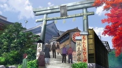 f:id:kabutoyama-tigers:20200624004005j:plain