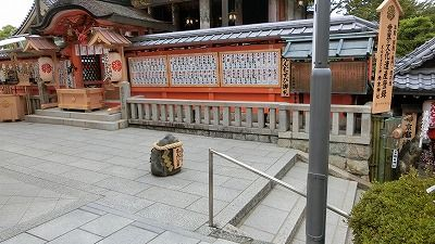 f:id:kabutoyama-tigers:20200624005857j:plain