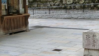 f:id:kabutoyama-tigers:20200624010830j:plain
