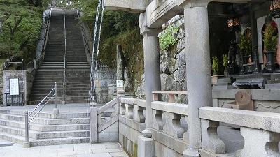 f:id:kabutoyama-tigers:20200624010944j:plain