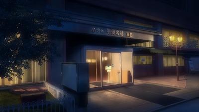 f:id:kabutoyama-tigers:20200624013407j:plain