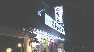 f:id:kabutoyama-tigers:20200624013559j:plain
