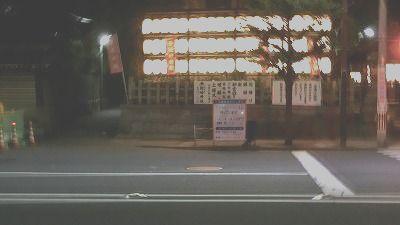 f:id:kabutoyama-tigers:20200624014948j:plain