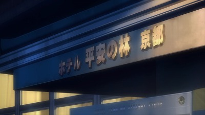 f:id:kabutoyama-tigers:20200624021420j:plain