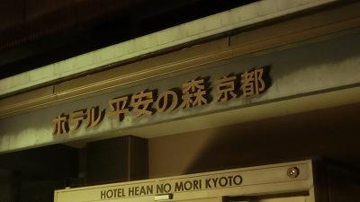 f:id:kabutoyama-tigers:20200624021452j:plain