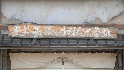 f:id:kabutoyama-tigers:20200624023056j:plain