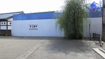 f:id:kabutoyama-tigers:20200624023756j:plain