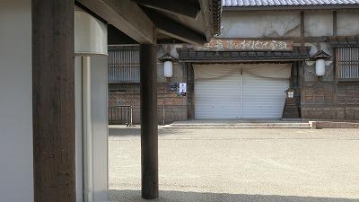 f:id:kabutoyama-tigers:20200624024142j:plain