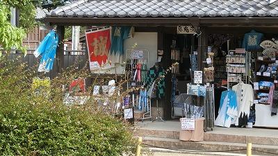 f:id:kabutoyama-tigers:20200624024243j:plain