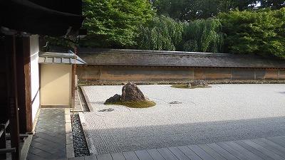 f:id:kabutoyama-tigers:20200624030046j:plain