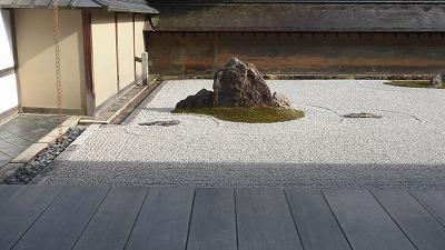 f:id:kabutoyama-tigers:20200624030423j:plain