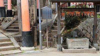 f:id:kabutoyama-tigers:20200624105359j:plain