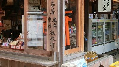 f:id:kabutoyama-tigers:20200624105651j:plain
