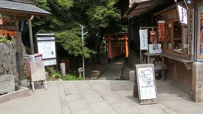 f:id:kabutoyama-tigers:20200624105935j:plain