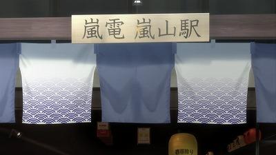 f:id:kabutoyama-tigers:20200624110312j:plain