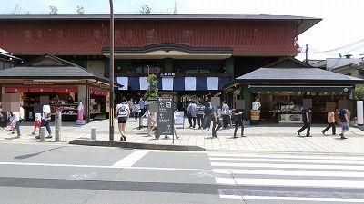 f:id:kabutoyama-tigers:20200624110442j:plain