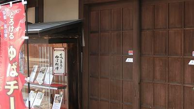 f:id:kabutoyama-tigers:20200624110945j:plain