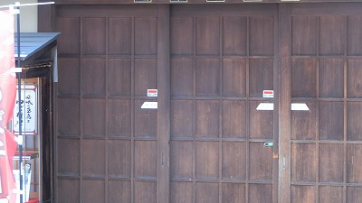 f:id:kabutoyama-tigers:20200624135747j:plain