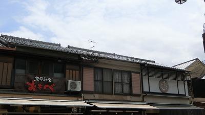 f:id:kabutoyama-tigers:20200624140139j:plain