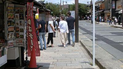 f:id:kabutoyama-tigers:20200624140609j:plain