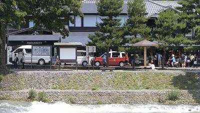 f:id:kabutoyama-tigers:20200624150534j:plain